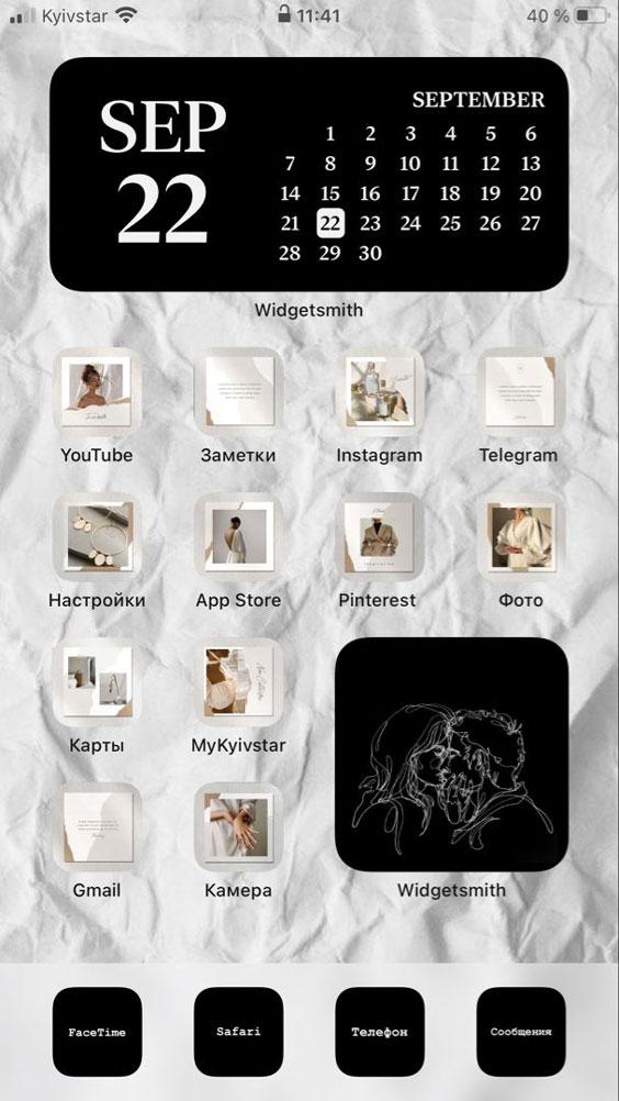 Beyaz iOS Ana Ekran Önerisi 2